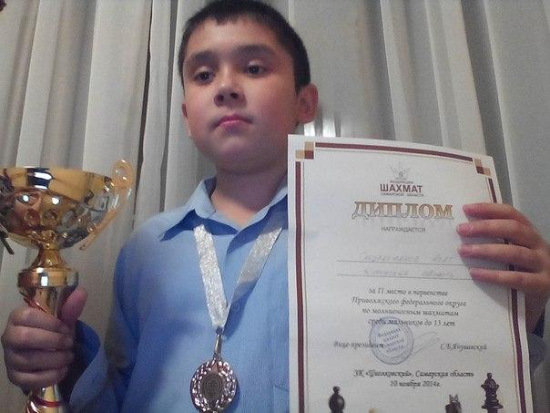 Азат 2 место ПФО-2014