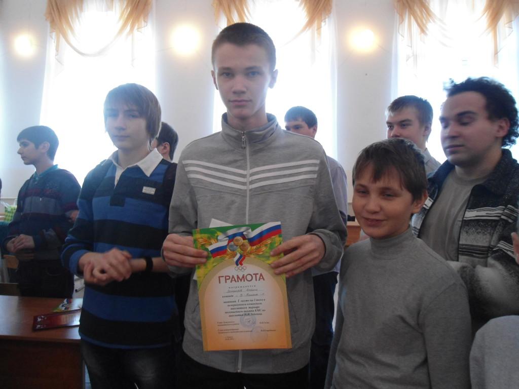 Кирилл - 1 место