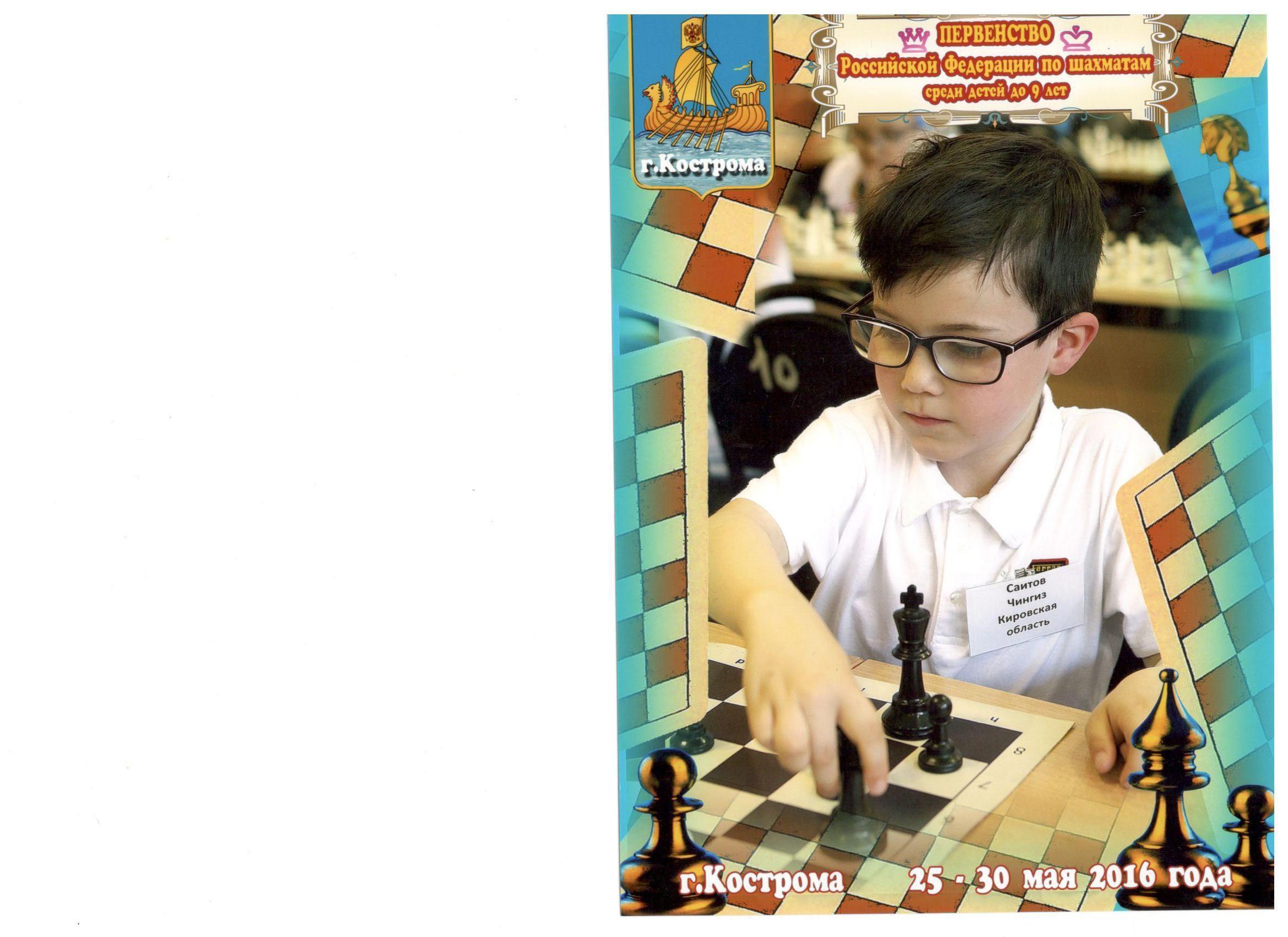 Чингиз играет