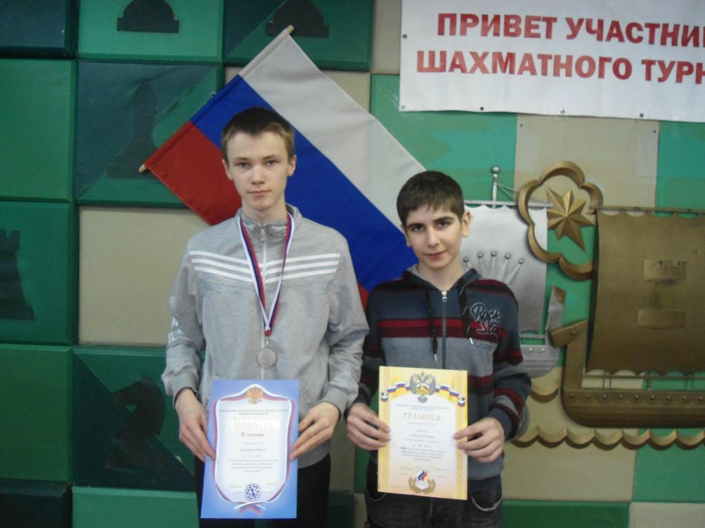 Бронзовые Кирилл и Дима