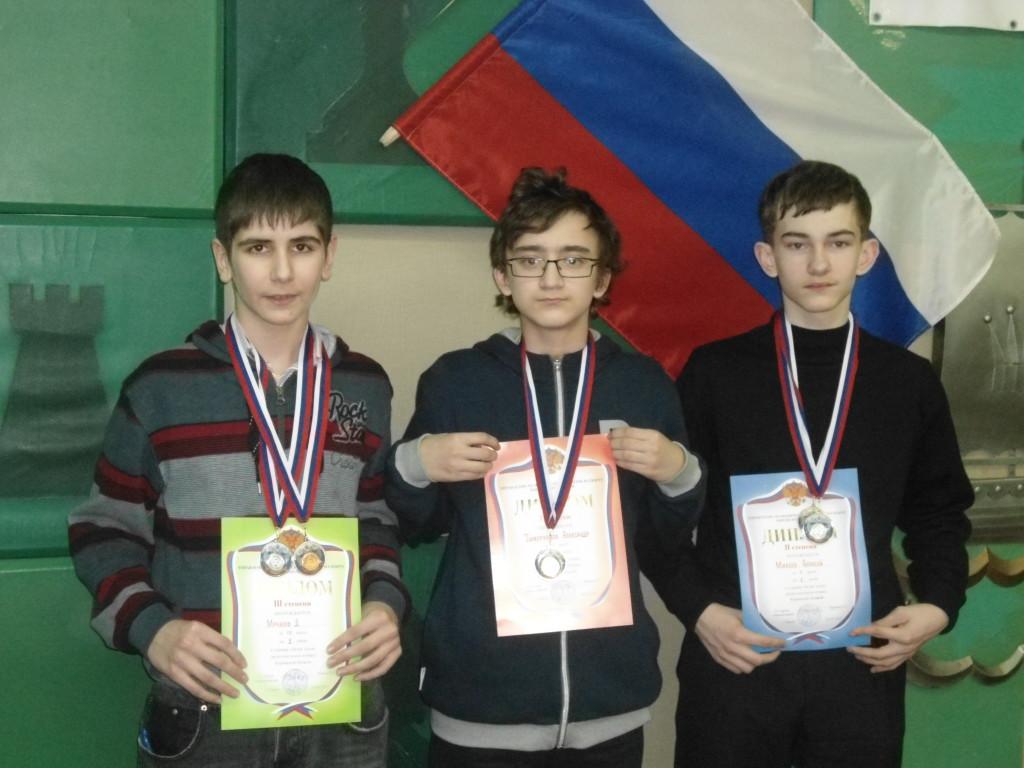 Дима - 3 место
